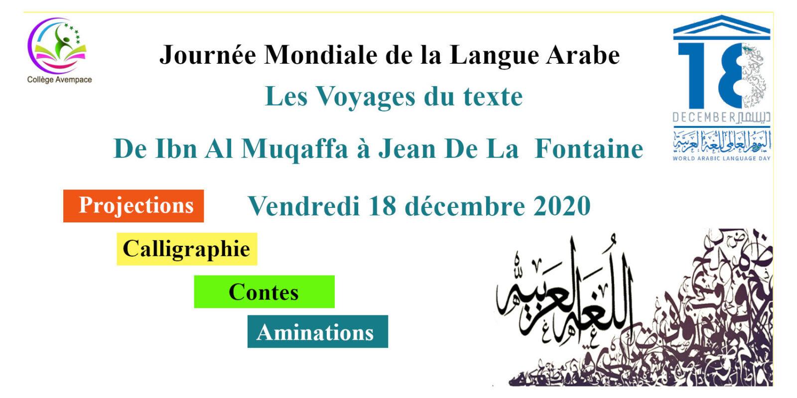 Les Voyages du texte: De Ibn Al Muqaffa à Jean De La Fontaine
